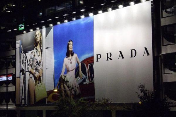 An-advertising-billboard-of-Prada (1)